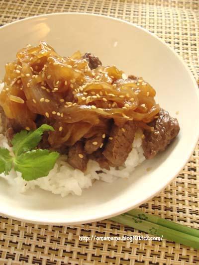 Steak_20110110064825.jpg