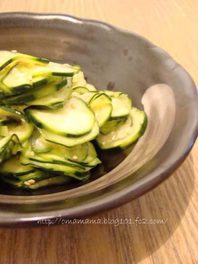Zucchini_20101129152121.jpg