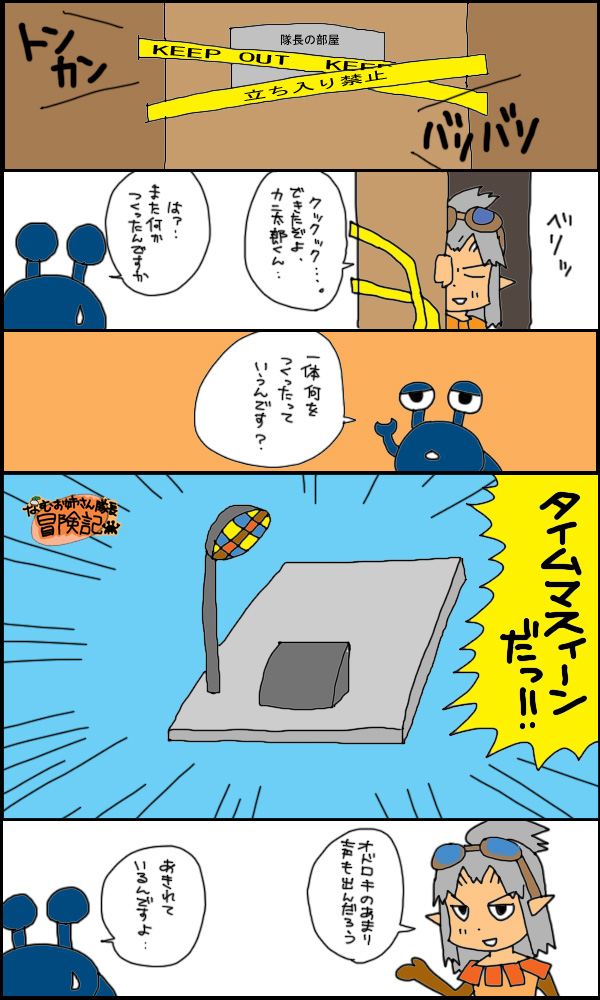 獣漫画390