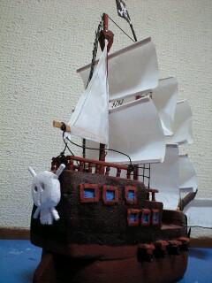 おとん船2