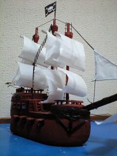 おとん船3