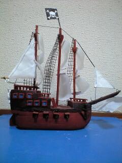 おとん船1