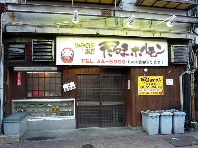 20120414DARUMA.jpg