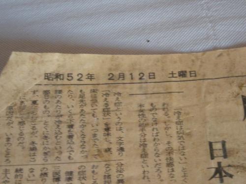 DSCN4015_convert_20110430212143.jpg