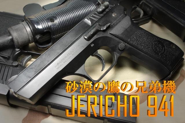 J941-top.jpg