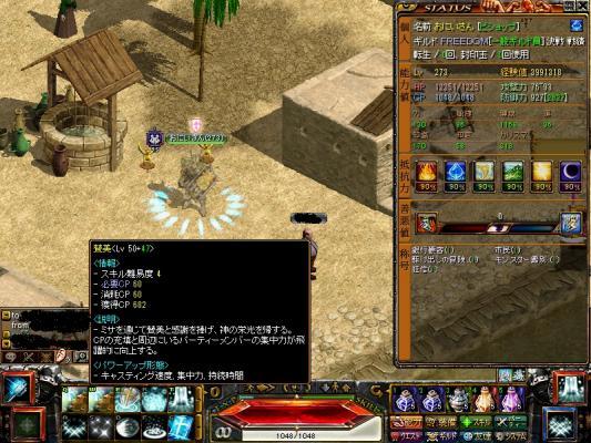 RedStone 10.12.21