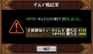 VIP_koutyajikann.jpg