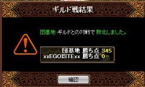 dannkiti_ego.jpg