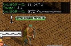 tokkoutaityou2.jpg