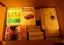 book20100201_1.jpg
