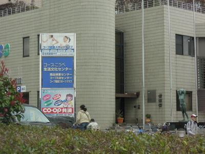 DSCN2066.jpg