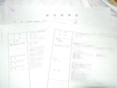 DSCN2112.jpg