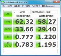 2011-02-19_CD_USB3_50MB_A.jpg
