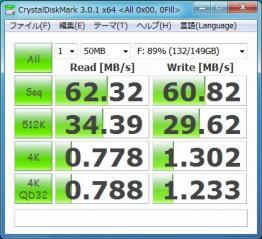 2011-02-19_CD_USB3_50MB_B.jpg