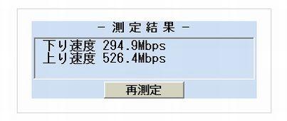 11-01-29-pm9速度