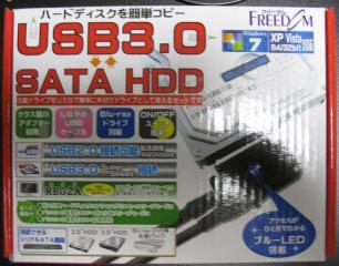 FHC-240_001.jpg