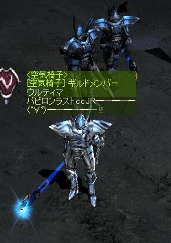 お約束のcc..._〆(゚▽゚*)