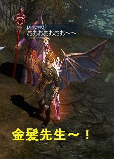 IT5組~~~!