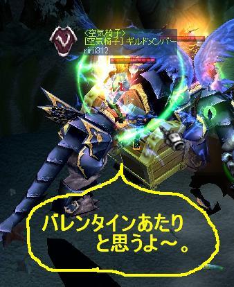 (*゜.゜)ホ・(*゜。゜)ホーーッ!!