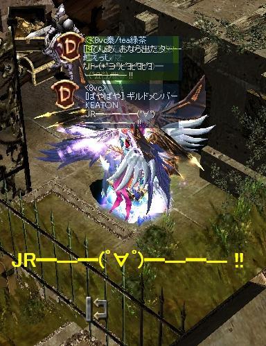 合体JR━―━―━(゚∀゚)━―━―━― !!