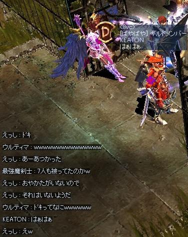 犯人JR━―━―━(゚∀゚)━―━―━― !!