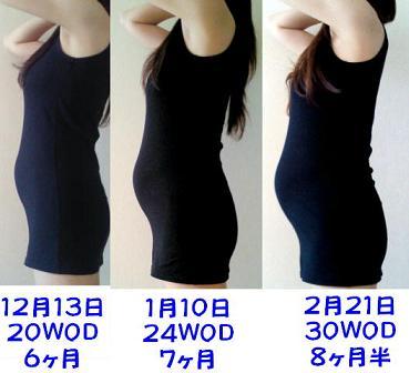 2010221お腹