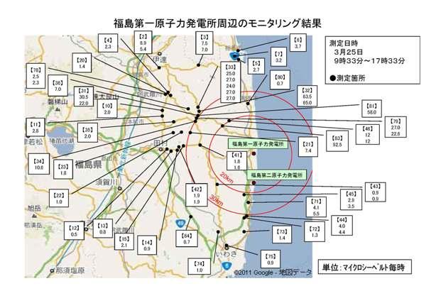 fukushima_325.jpg