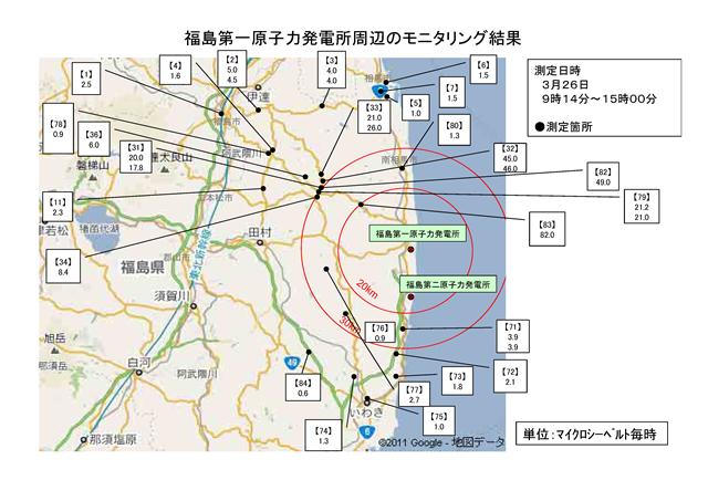 fukushima_326.jpg
