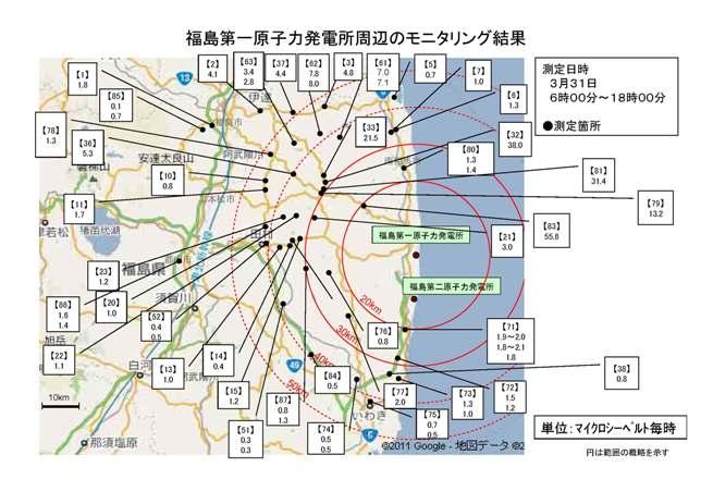 fukushima_331.jpg