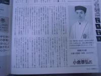 製菓製パン掲載記事H22.1.25 002