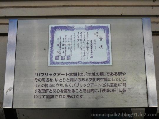 Panasonic_P1150750.jpg