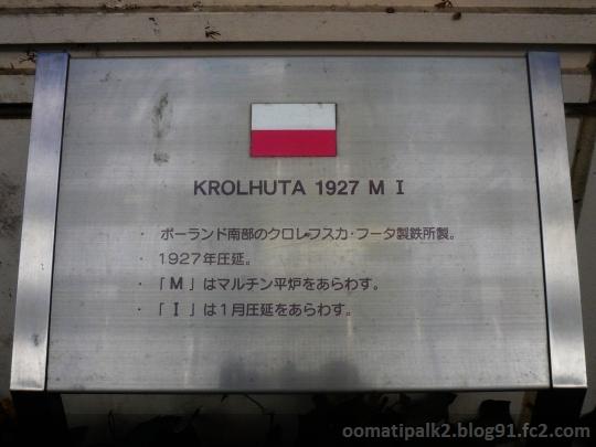 Panasonic_P1150751.jpg
