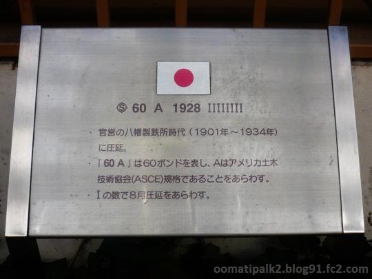 Panasonic_P1150752.jpg