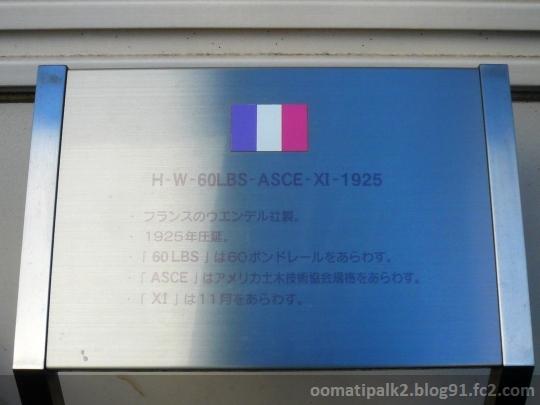 Panasonic_P1150755.jpg