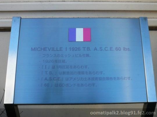 Panasonic_P1150756.jpg