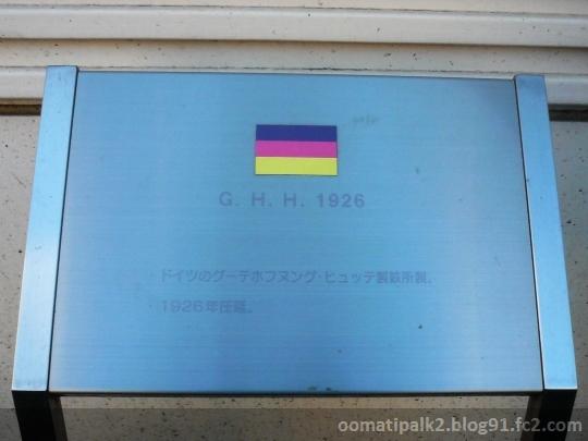 Panasonic_P1150757.jpg