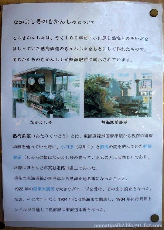 Panasonic_P1200924.jpg