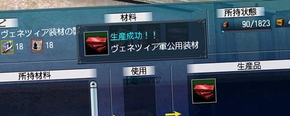 01 赤いの