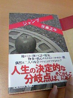 100304_13277E01.jpg