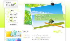 YsCabin.jpg