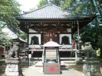 世田谷山 観音寺