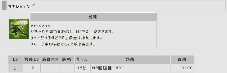 bdcam 2008-08-01 02-03-39-697