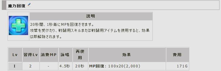bdcam 2008-08-01 02-11-08-051