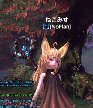 bdcam 2011-08-01 11-27-23-934