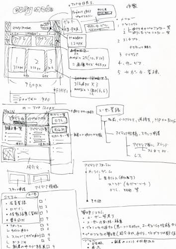 easymode-wireframe.jpg