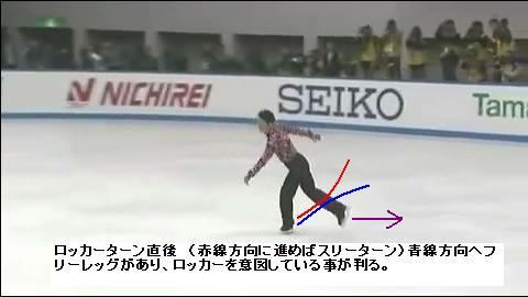 Daisuke Takahashi SP.avi_000122822