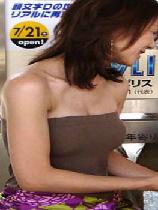 今日も素人娘の街撮り胸チラおっぱい強調エロ写メ貼