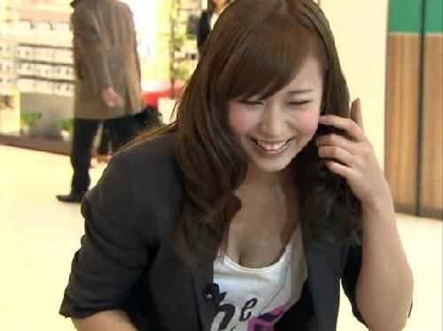 金八先生に出てた岩田さゆり(22)がめっちゃエロい感じになってる