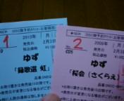 20100110202030.jpg
