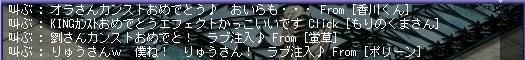 TWCI_2011_2_13_22_25_36.jpg